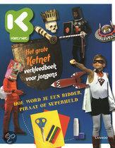 Het grote ketnet verkleedboek voor jongens