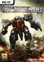 Foto van Front Mission, Evolved  (DVD-Rom)