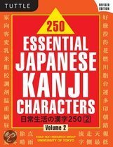 250 Essential Japanese Kanji Characters Volume 2 Revised