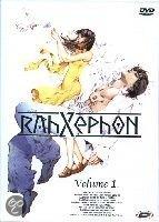 Rahxephon 1