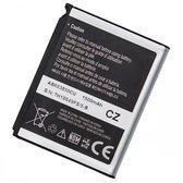 Samsung Batterij / Accu voor de Samsung Omnia II