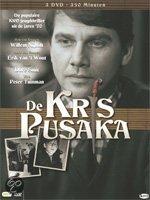 Kris Pusaka