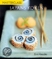 Masterclass Japans Koken