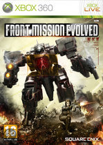 Foto van Front Mission: Evolved