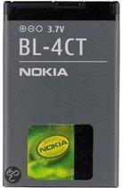 Nokia Accu o.a. geschikt voor 2720 fold,5310,5630,6600 fold, 6700 slide, 7210,7230,7310, X3 (type BL-4CT)