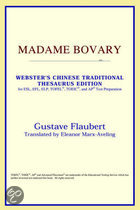 Madame Bovary (Webster's Chinese-Simplif