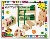 Beeboo Houten Kinderkamer