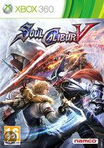 Foto van Soulcalibur V