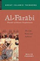 Al-Farabi, Founder of Islamic Neoplatonism