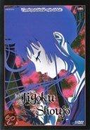 Jigoku Shoujo 3