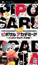 Ape Academy - Essentials Edition