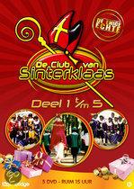 Club Van Sinterklaas Box
