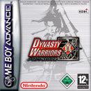 Tecmo Koei Dynasty Warriors Advance, GBA