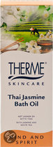 Therme Thai Jasmine Bath Oil