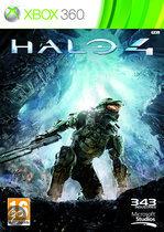 Foto van Halo 4