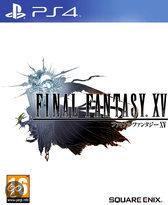 Foto van Final Fantasy XV