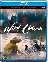 BBC Wild China