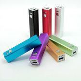 Powerbank Powerbank 2600mAh