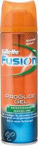 Gilette Fusion ProGlide Cooling Scheergel - 3 stuks - Voordeelverpakking