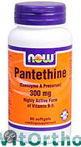 Now Pantethine - 300 mg