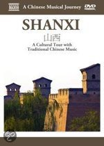 Travelogue - Shanxi