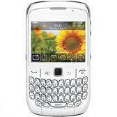BlackBerry Curve (8520) - Wit - AZERTY