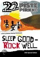 Sleep Good Rock-Rock Well
