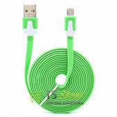 Apple Lightning Kabel Datacable 3 meter iPhone 5 / 5S / 5C en iPad mini 1, 2 Retina Groen Green