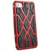 G-Form Xtreme iPhone 5  - Red