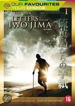 Cover van de film 'Letters From Iwo Jima'