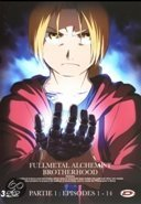 Fullmetal Alchemist: Brotherhood Box