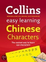 Collins Easy Learning Chinese Characters