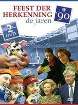 Cover van de film 'Feest Der Herkenning.'