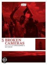 5 Broken Cameras (Vlaamse Versie)
