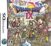 Foto van Dragon Quest IX