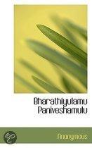 Bharathiyulamu Paniveshamulu