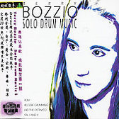 Solo Drum Music, Vol. 1
