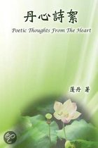 Poetic Thoughts from the Heart