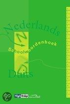 Schoolwoordenboek Nederlands-Duits