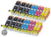 Compatible Epson T2636 / 26XL, 20 Pak. 4 Zwart groot, 4 Zwart klein, 4 Cyaan, 4 Magenta, 4 Geel.