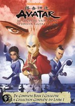 Avatar Natie 1 - Water Box