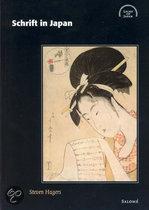 Schrift In Japan