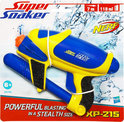 Super Soaker XP 215