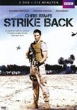 Strike Back: S1