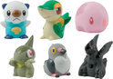 Figuren Maxi Collectie Pokemon M3