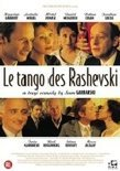 Tango Des Rashevski