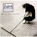 Japan: Shakuhachi - The Japanese Flute