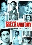 Grey's Anatomy - Seizoen 2 (deel 1)(4DVD)