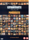 Koyaanisqatsi/Powaqqatsi