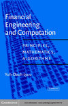Financial Engineering and Computation (ebook)